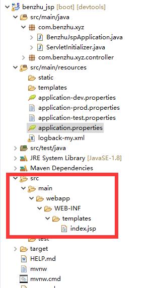 《【Spring Boot】Web应用开发》