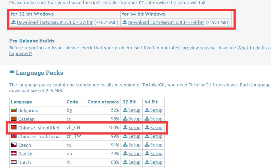 《Git和TortoiseGit安装教程》